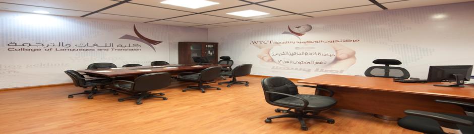 مركز تدريب الويكيبيديا للترجمة - بدأت مدينة الملك عبد العزيز...